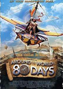 دور دنیا در 80 روز