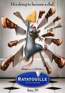 رتتویی (2007)