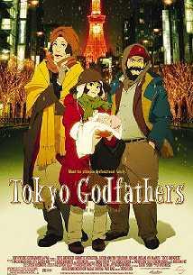 پدرخوانده های توکیو