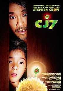 سی جی 7