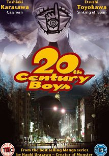 Twentieth Century Boys: Chapter One