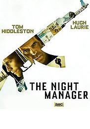 مدیر شب