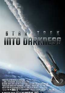 پیشتازان فضا: به سوی تاریکی