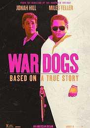 سگ های جنگی