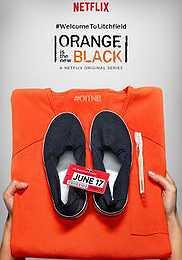نارنجی سیاه، جدید است