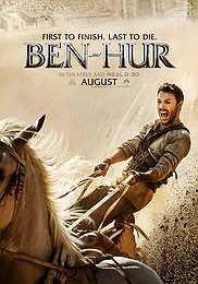بن هور
