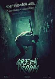اتاق سبز