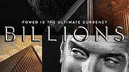نگاهی به افتتاحیه سریال میلیاردرها