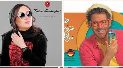 تبلیغات برندها در تسخیر سلبریتیها/ از بهاره افشاری تا محمدرضا گلزار!!