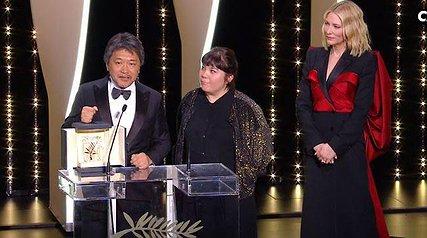 جوایز جشنواره کن اهدا شد/ درخشش پناهی، ناکامی فرهادی و فراهانی