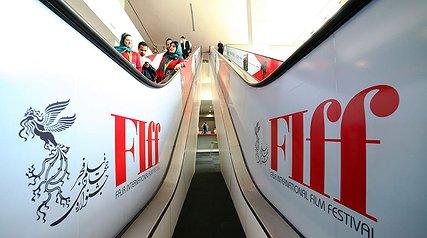 کدام فیلم جایزه بهترین فیلم اول جشنواره جهانی فیلم فجر را به خانه میبرد؟