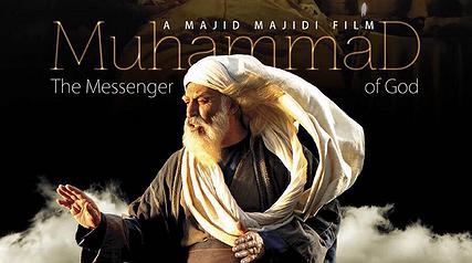 «محمد رسولالله» به نمایش خانگی آمد+ دانلود قانونی