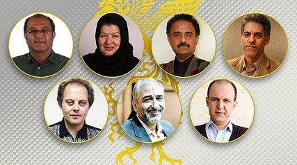 کدامیک از این هفت نفر ممکن است شما را عصبانی کند!؟