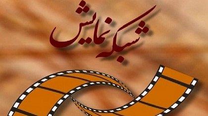 پخش مراسم افتتاحیه و اختتامیه جشنواره فیلم فجر از تلویزیون