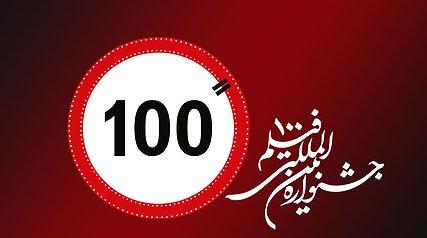 نیاز سینمای امروز تا کارگاه هادی مقدم و ابوالحسنی و درخشی