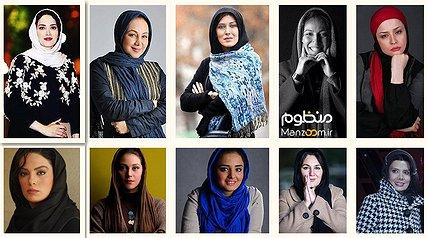 ۱۰۰ فیلم مهم از ۱۰۰ ستاره زن سینمای ایران / قسمت دهم و پایانی