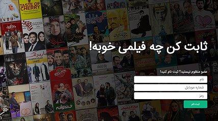 نسخه جدید صفحه اول وبسایت و صفحه کاربران افتتاح شد