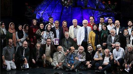 جشن بازیگر خانه تئاتر برندگانش را شناخت/ جایزه ویژه در دستان هوتن شکیبا