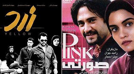 فیلم های رنگی سینمای ایران کدامها هستند!؟