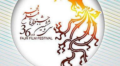 احتمال حذف دو فیلم متعلق به کارگردانان سرشناس سینمای ایران