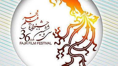 اسامی فیلمهای بخش مسابقه سینمای ایران اعلام شد
