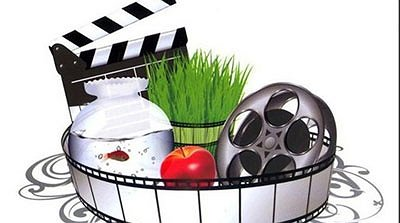 هفت فیلم قطعی اکران نوروز مشخص شدند