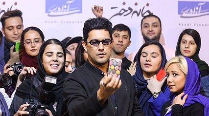 حامد بهداد و پردیس احمدیه در اکران «خانه دختر»
