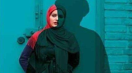 از پوستر توقیف شده «رسوایی» تا حقهی جالب پایتختیها!!