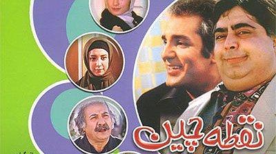 تحلیل یک روزنامه درباره سیاسیترین اثر مهران مدیری/ چرا باید مجری «۹۰» تحت فشار قرار گیرد و قهر کند؟