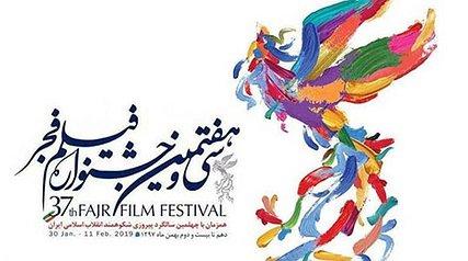 حاشیه های یک توئیت/ ماجرای ساخت سیمرغهای جشنواره در خارج از کشور چیست؟