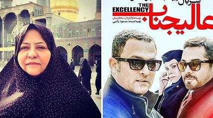 از دلنوشته «شهرزاد» برای فوت هوادارش تا واکنشها به بازگشت رابعه اسکویی!!