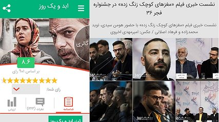 منظوم وارد کافه بازار شد+ دانلود نسخه جدید