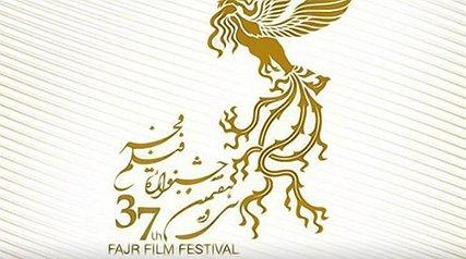 فوری/ اعلام اسامی نامزدهای دریافت سیمرغ بلورین جشنواره فیلم فجر 37