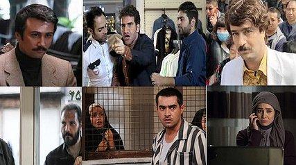 شما نظر دهید/ کدام سریال، بهترین سریال سال 96 تلویزیون است؟