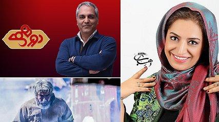 از حضور بازیگران «عاشقانه» در یک سریال تا قطعی شدن بازگشت مهران مدیری!
