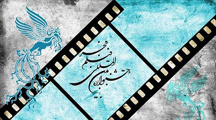 اخیرا طیفی نوشتهاند که در جشنواره فیلمهای ولنگار خواهیم داشت!