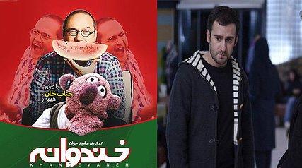آنچه باید درباره زمان پخش سریالها و ویژه برنامههای ماه رمضان بدانید