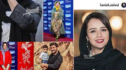 مروری بر عکسهای جشنوارهای بازیگران در اینستاگرام عکاسان سینمایی (2)
