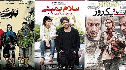 بررسی دلایل کم بودن مخاطب در سینمای ایران نسبت به دهه 60