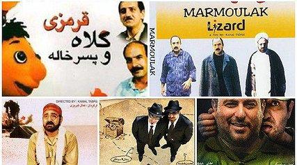 50 فیلم برتر تاریخ سینمای ایران را شما تعیین کنید