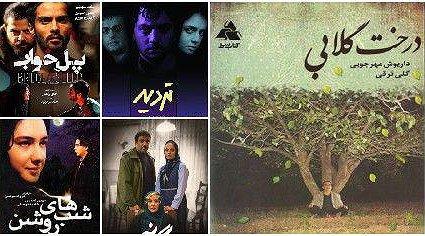 اقتباس های موفق تاریخ سینمای ایران کدامند؟