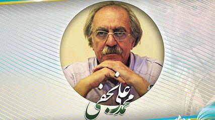 نخستین مدیر سینمایی در جشنواره فجر تقدیر میشود