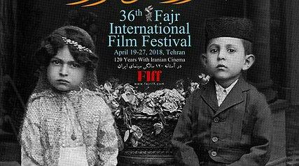 در این پوستر به هویت ایرانی نگاهی تاریخی داشتهایم