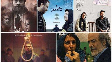 به مناسبت هفته قوه قضاییه؛ نگاهی به حضور قضا در سینمای ایران