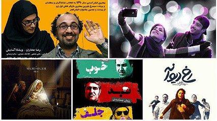 ۱۰ فیلم برتر دههی نود سینمای ایران کدامند؟ نظر شما چیست؟