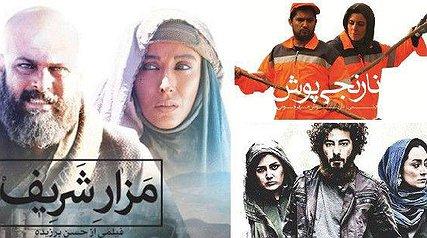 پروندهای جذاب از حضور کاراکترهای خبرنگار بر پرده نقرهای سینما