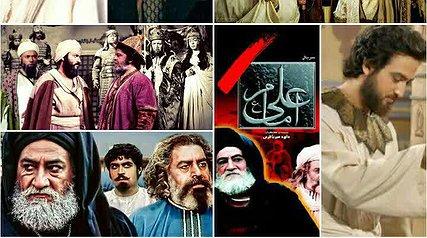 سریالهای تاریخی ماندگار تلویزیون