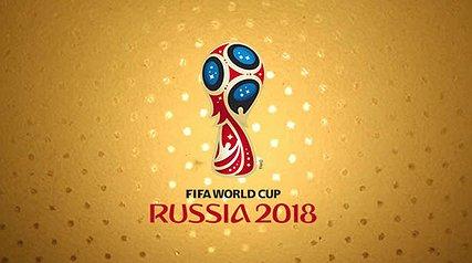 تدارک ویژه رسانه ملی برای پخش جام جهانی فوتبال 2018