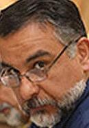 سید رحیم حسینی