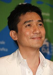 Tony Chiu Wai Leung